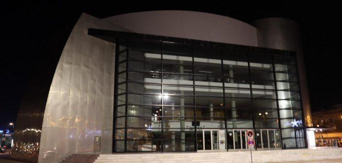 Teatro Auditorio de Roquetas de Mar, Almería