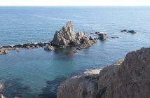 Arrecife Las Sirenas Cabo de Gata, Almería