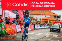 I Trofeo Bajo Andarax Copa de España Féminas