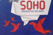 SOHO Roquetas de Mar