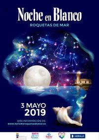 Noche en Blanco en Roquetas de Mar 2019