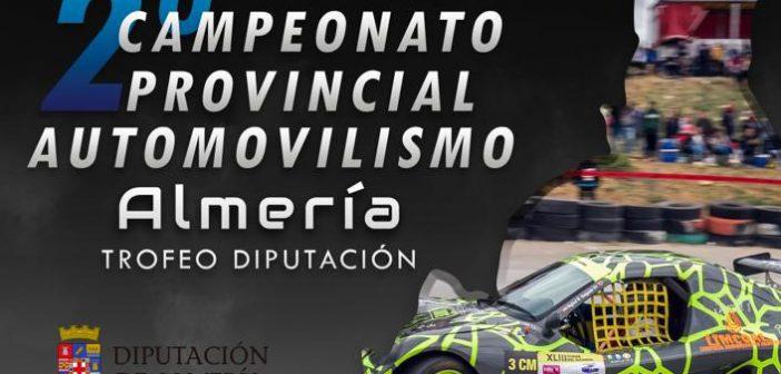"""Campeonato Provincial de Automovilismo """"Trofeo Diputación"""""""