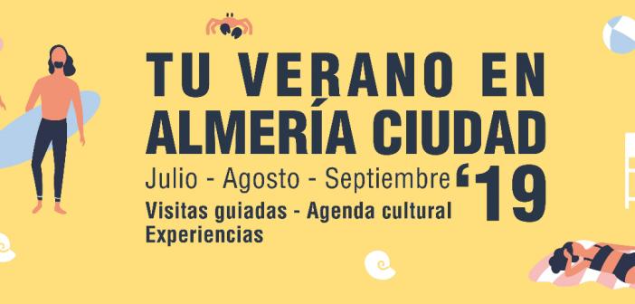 Tu Verano en Almería Ciudad