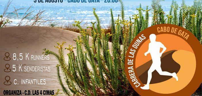 1ª CARRERA DE LAS DUNAS Almería