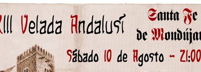 XIII Velada Andalusí de Santa Fe de Mondújar