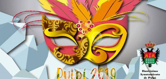 Carnaval de Verano San Juan de los Terreros