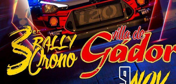 Rally Crono Villa de Gádor 2019