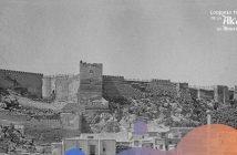 """Visita temática gratuita """"La mirada de Prieto-Moreno"""" en el Conjunto Monumental de la Alcazaba de Almería."""