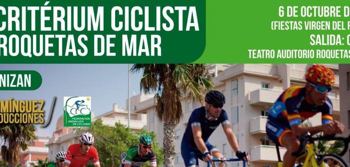 Criterium ciclista Roquetas de Mar 2019