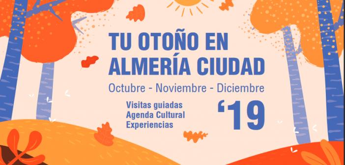 Tu Otoño en Almería