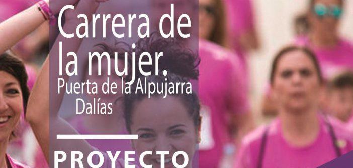 Carrera de la Mujer PUERTA DE LA ALPUJARRA (DALÍAS).