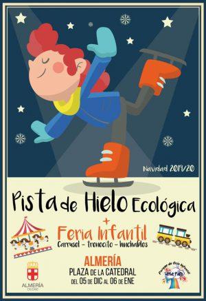 Navidades con Little Park en Almería