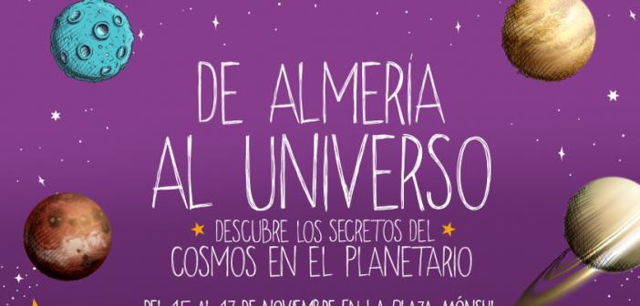 De Almería al Universo