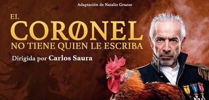 Auditorio Maestro Padilla de Almería.