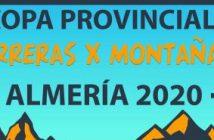 Copa CxM Almería 2020