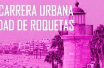 VIII CARRERA POPULAR CIUDAD DE ROQUETAS