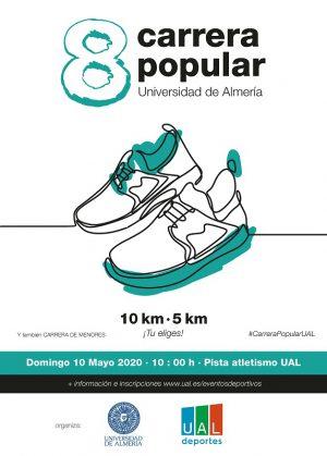 8ª Carrera popular Universidad de Almería