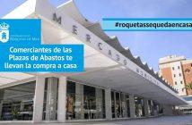 Mercado de Abastos de Roquetas de Mar