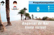 Escapada virtual por Roquetas de Mar