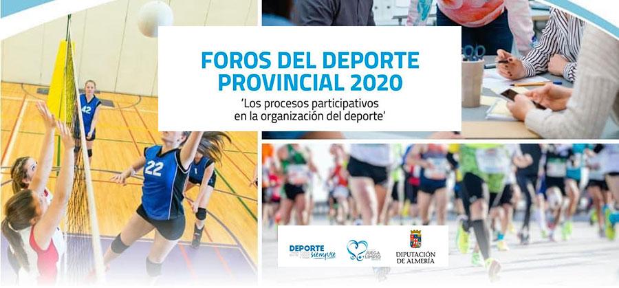 Los Foros del Deporte Provincial de Almería