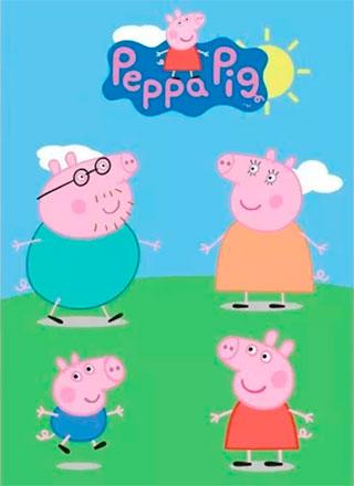 Espectáculo infantil con Peppa Pig
