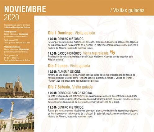 VISITAS GUIADAS ALMERÍA - OTOÑO 2020