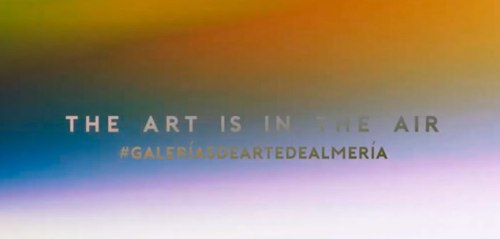 Art is in the Air