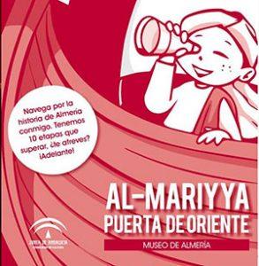 Cuadernillo Didáctico Al-Mariyya. Puerta de Oriente