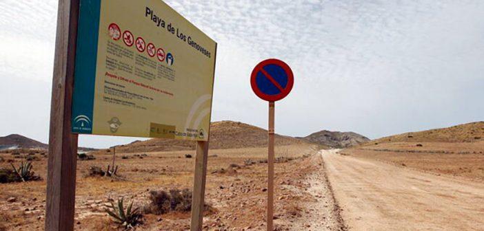 Restricciones de verano a las playas de Cabo de Gata
