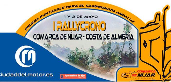 RallyCrono Comarca de Níjar - Costa de Almería