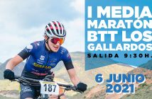 BTT Media Maratón Los Gallardos
