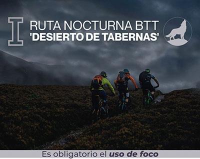 I Ruta Nocturna BTT Desierto de Tabernas