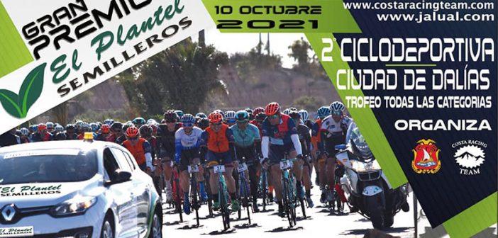 II Ciclodeportiva Ciudad de Dalías