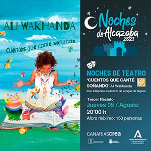Noches de Alcazaba 2021 Noches de teatro