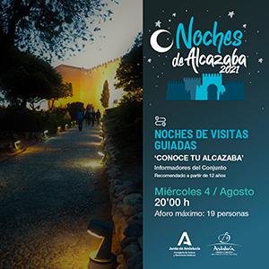 Noches de Alcazaba 2021 Noches guiadas