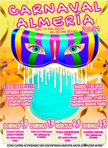 Carnaval de Verano en Almería