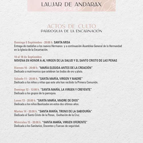 Fiestas Patronales de Laujar de Andarax