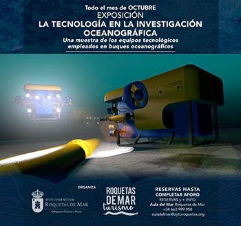 La tecnología en la investigación oceanográfica