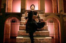 Romeo y Julieta El Musical