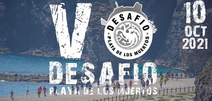V DESAFÍO PLAYA DE LOS MUERTOS - FARO MESA ROLDAN 2021