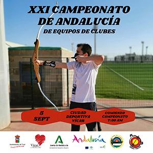XXI Campeonato de Andalucía de Tiro con Arco