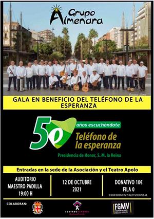 Grupo Almenara - Gala benéfica
