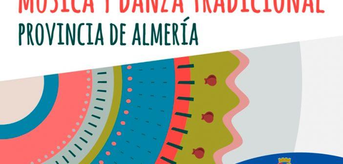 Música y danza tradicional almeriense